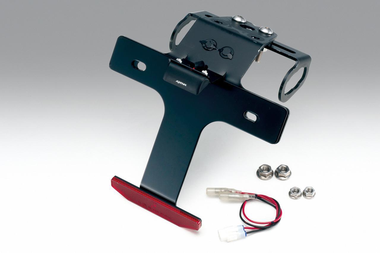 画像6: カワサキ「Ninja ZX-25R」カスタムパーツ紹介|ツーリングを快適にするキジマの用品群
