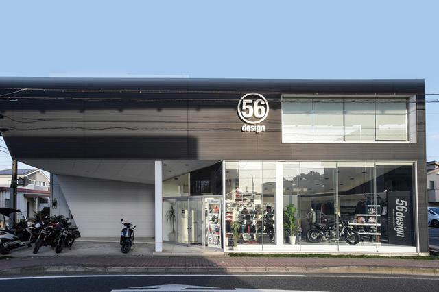 画像: リゾマ・ブランド取り扱いは「56デザイン」