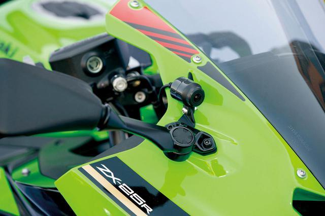 画像3: カワサキ「Ninja ZX-25R」カスタムパーツ紹介|ツーリングを快適にするキジマの用品群