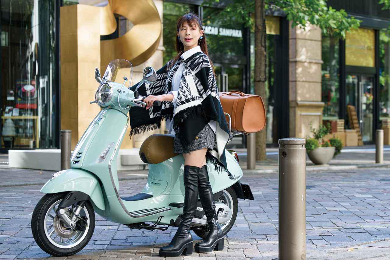画像: ベスパ「プリマベーラ150」の紹介はこちら - webオートバイ