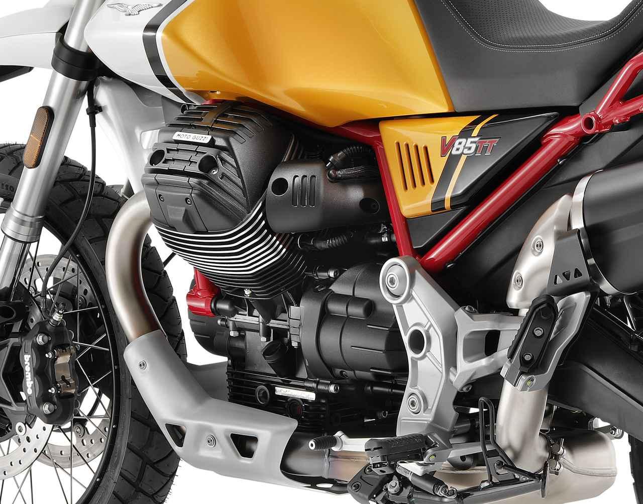 画像1: モト・グッツィ新型「V85 TT」シリーズの特徴