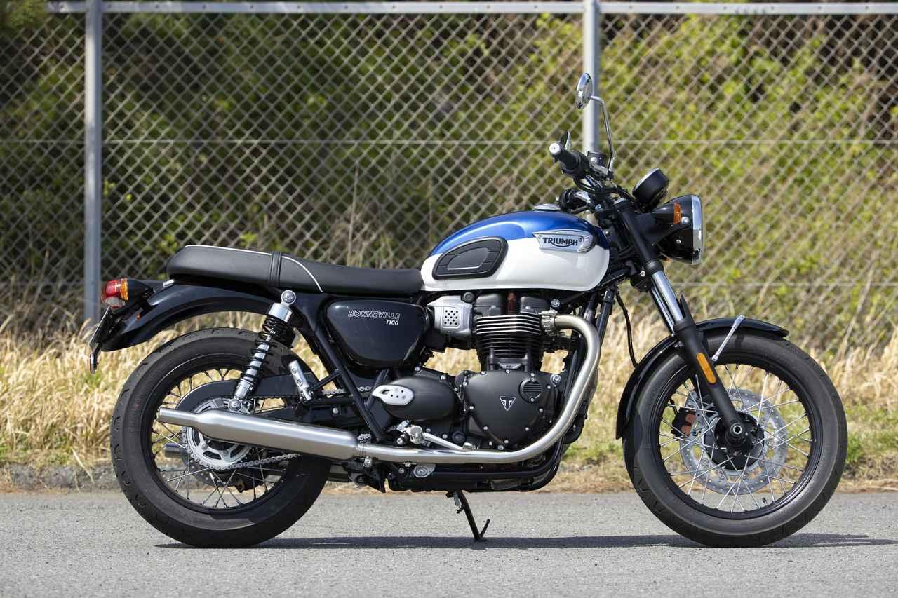 Images : 1番目の画像 - 【写真をもっと見る】トライアンフ新型「ボンネビルT100」(18枚) - webオートバイ