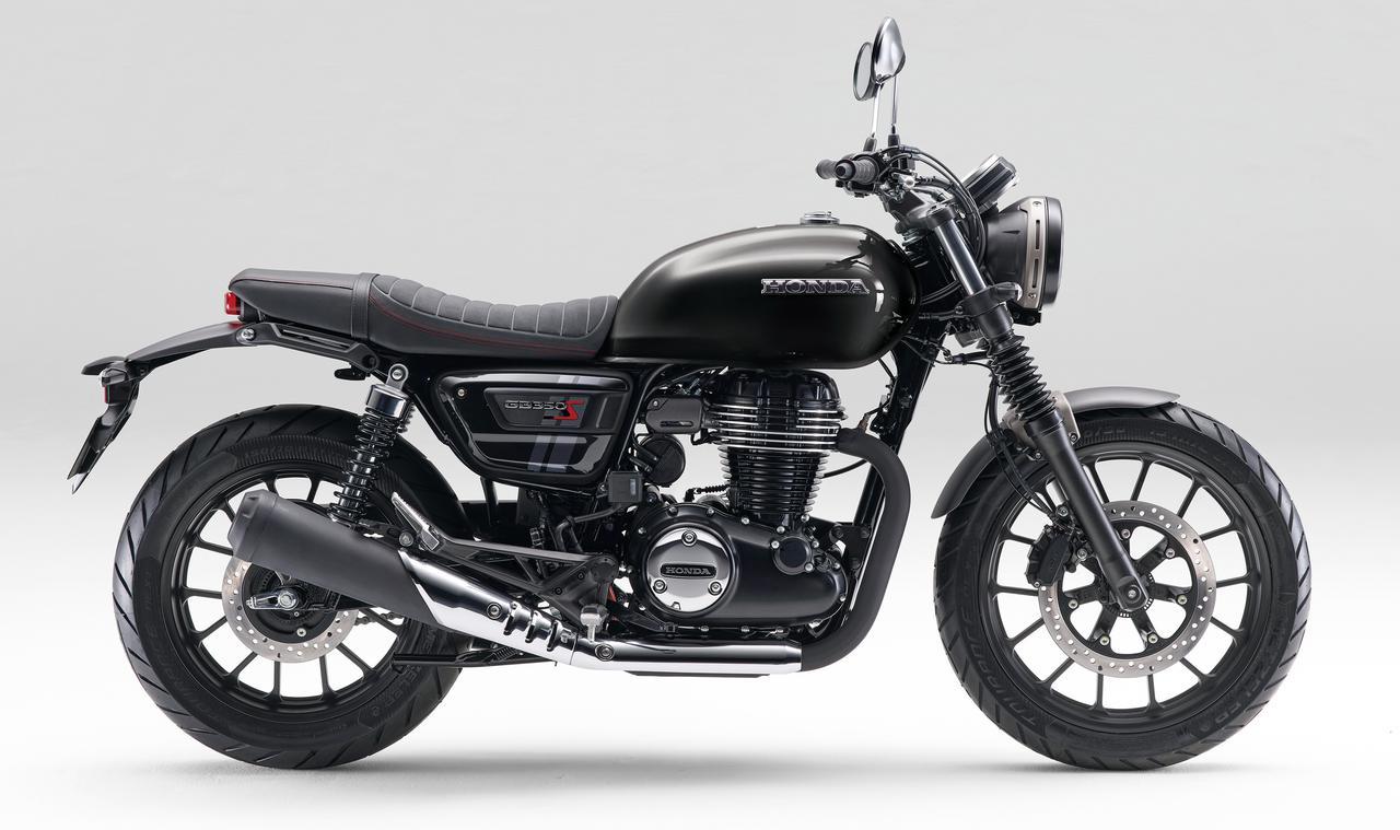 Images : 2番目の画像 - 【写真6枚】ホンダ「GB350S」 - webオートバイ
