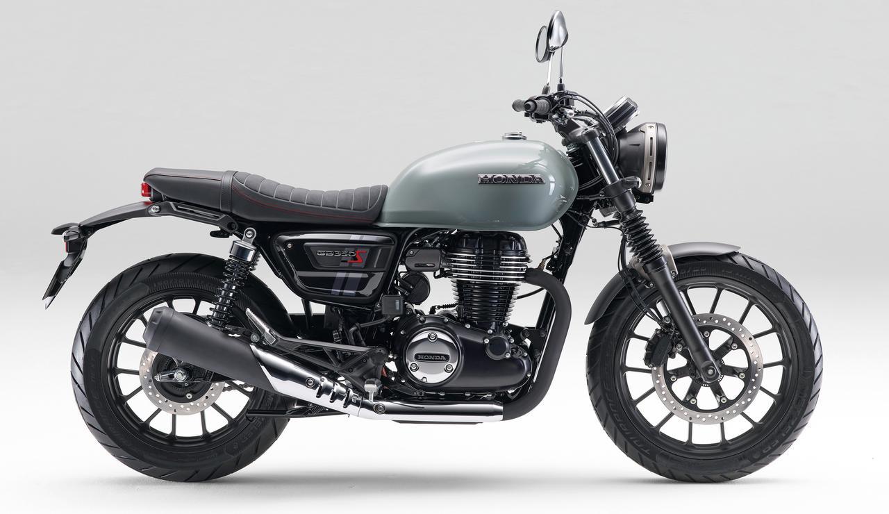 Images : 3番目の画像 - 【写真6枚】ホンダ「GB350S」 - webオートバイ