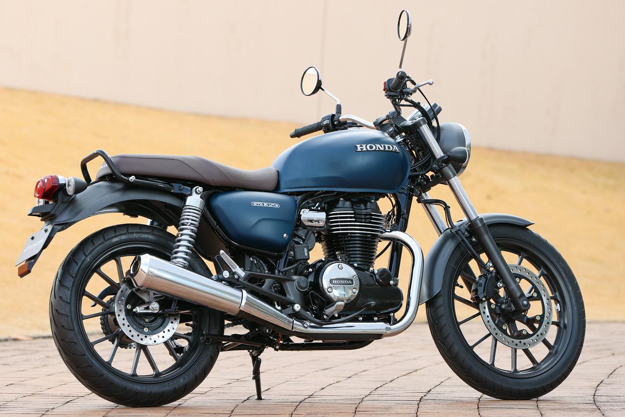 Images : 1番目の画像 - 【写真9枚】ホンダ「GB350」 - webオートバイ