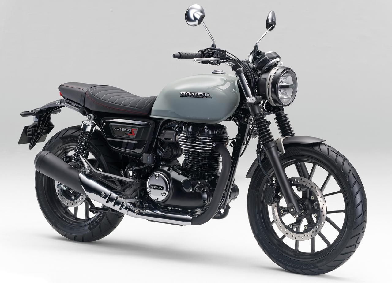 Images : 1番目の画像 - 【写真6枚】ホンダ「GB350S」 - webオートバイ