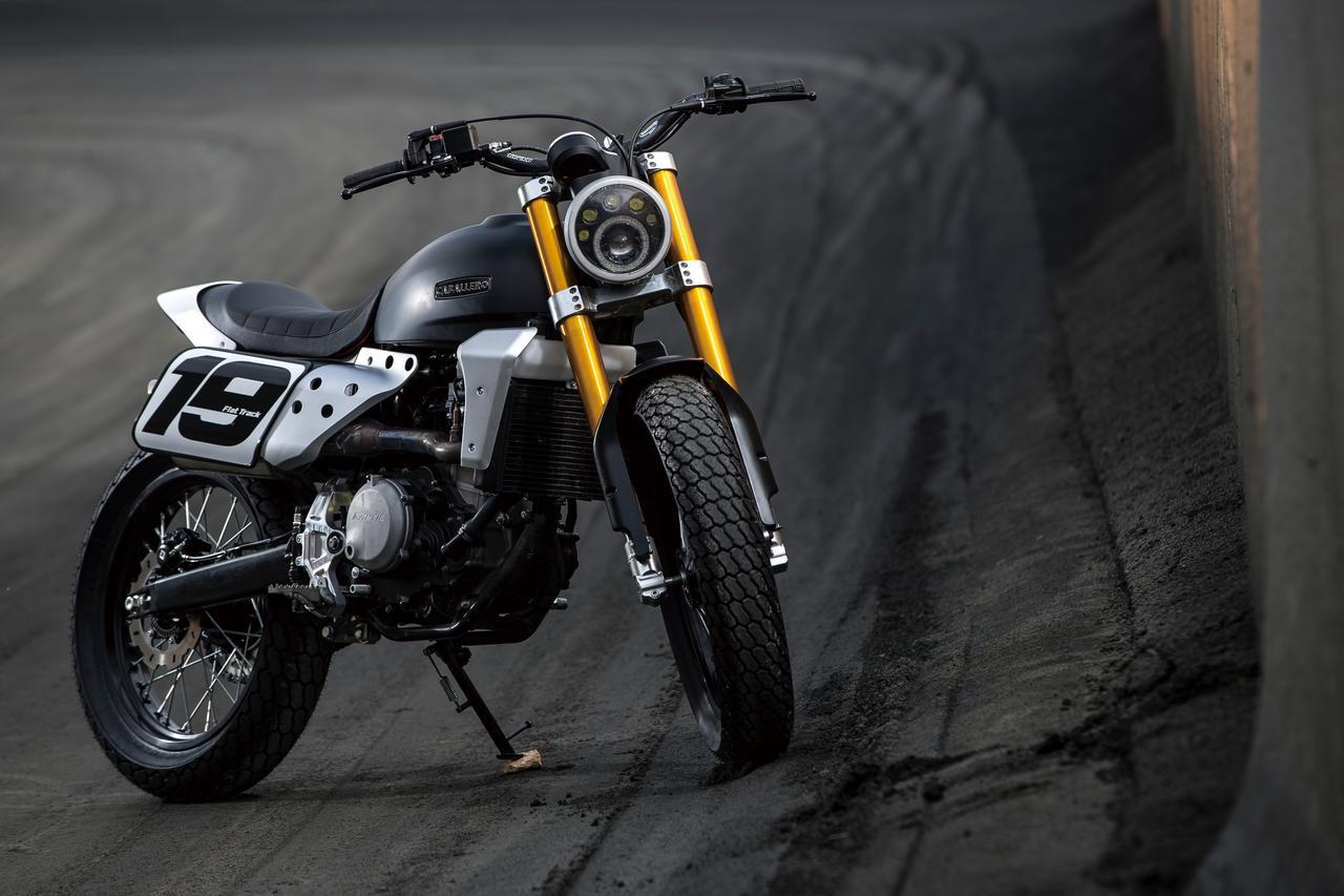画像: 【解説】ファンティック 「キャバレロ フラットトラック250」 - webオートバイ