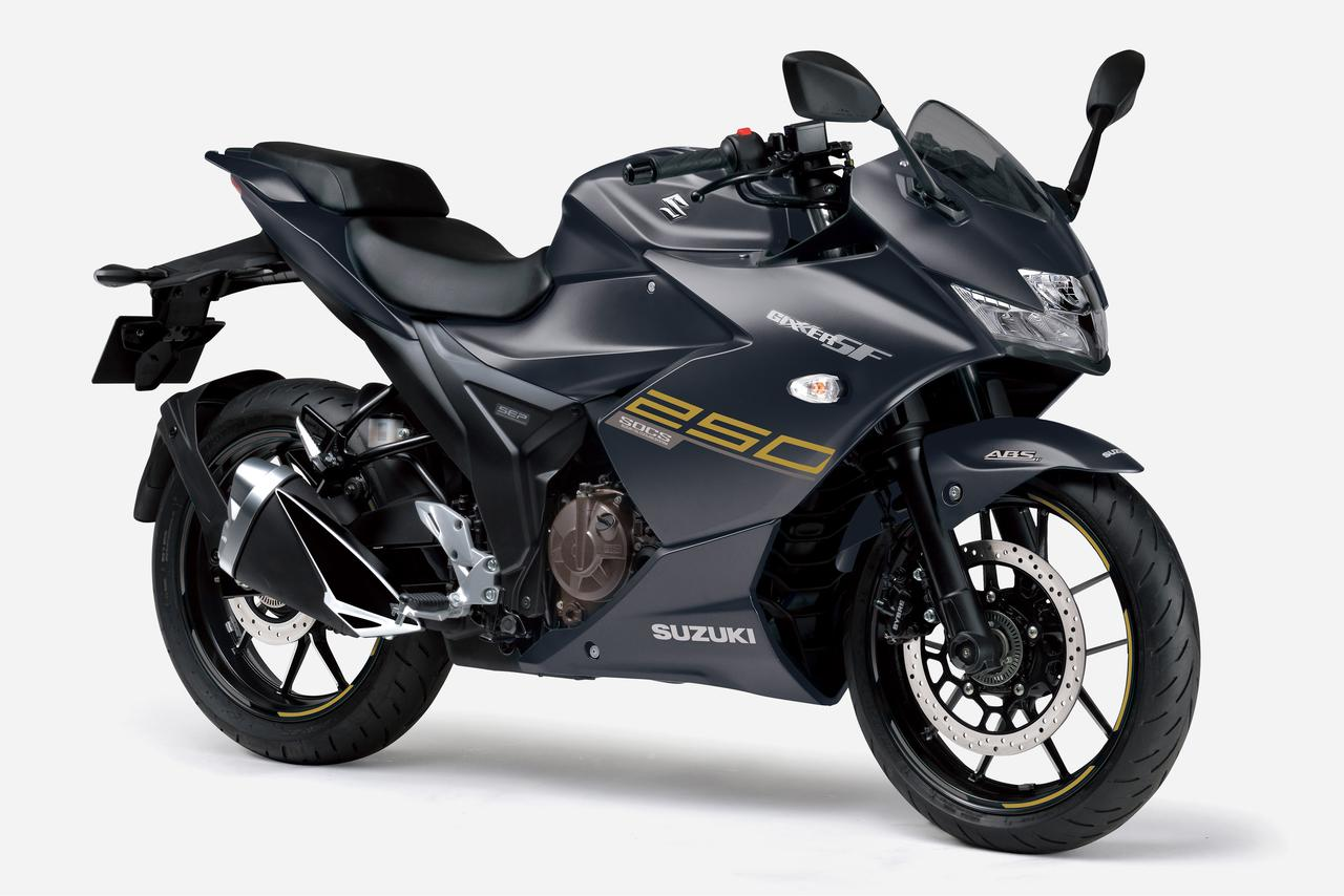 画像: SUZUKI GIXXER SF250 総排気量:249cc エンジン形式:油冷4ストSOHC4バルブ単気筒 シート高:800mm 車両重量:154kg 発売日:2021年4月20日 メーカー希望小売価格:税込48万8800円