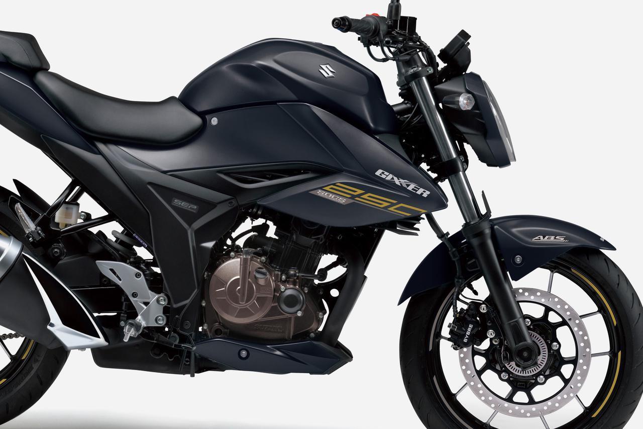 画像: 「ジクサー250」の2021年モデル情報 - webオートバイ
