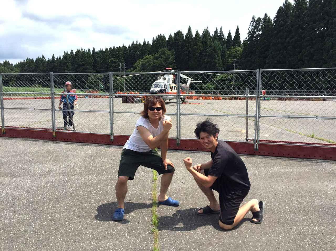 Images : 4番目の画像 - 「<ジムカーナ>初心者歓迎!5月~6月の大会・練習会のスケジュール&新潟でジムカーナの練習ってできるんですか?」のアルバム - webオートバイ
