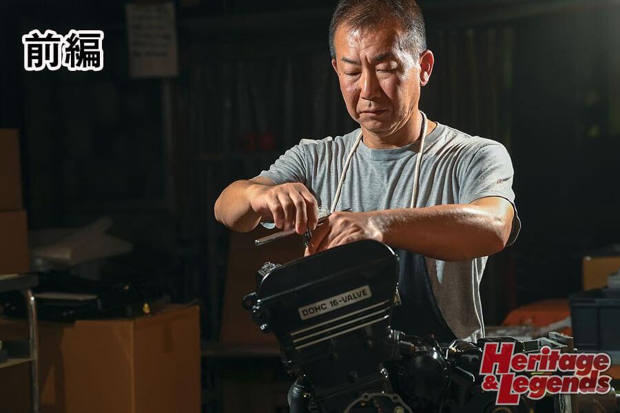 画像: カワサキ・ニンジャ GPZ900Rカスタム最前線!トレーディングガレージナカガワ 前編   ヘリテイジ&レジェンズ Heritage& Legends