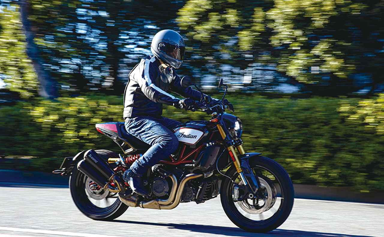 Images : 2番目の画像 - 【写真6枚】インディアン「FTRカーボン」 - webオートバイ
