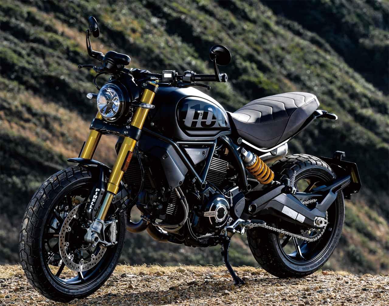 Images : 6番目の画像 - 【写真18枚】ドゥカティ「スクランブラー1100 スポーツPRO」 - webオートバイ