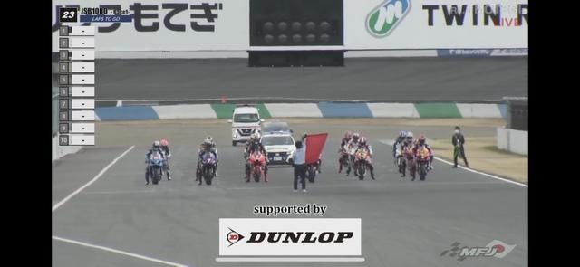 画像: レーススタート直前の画面です。