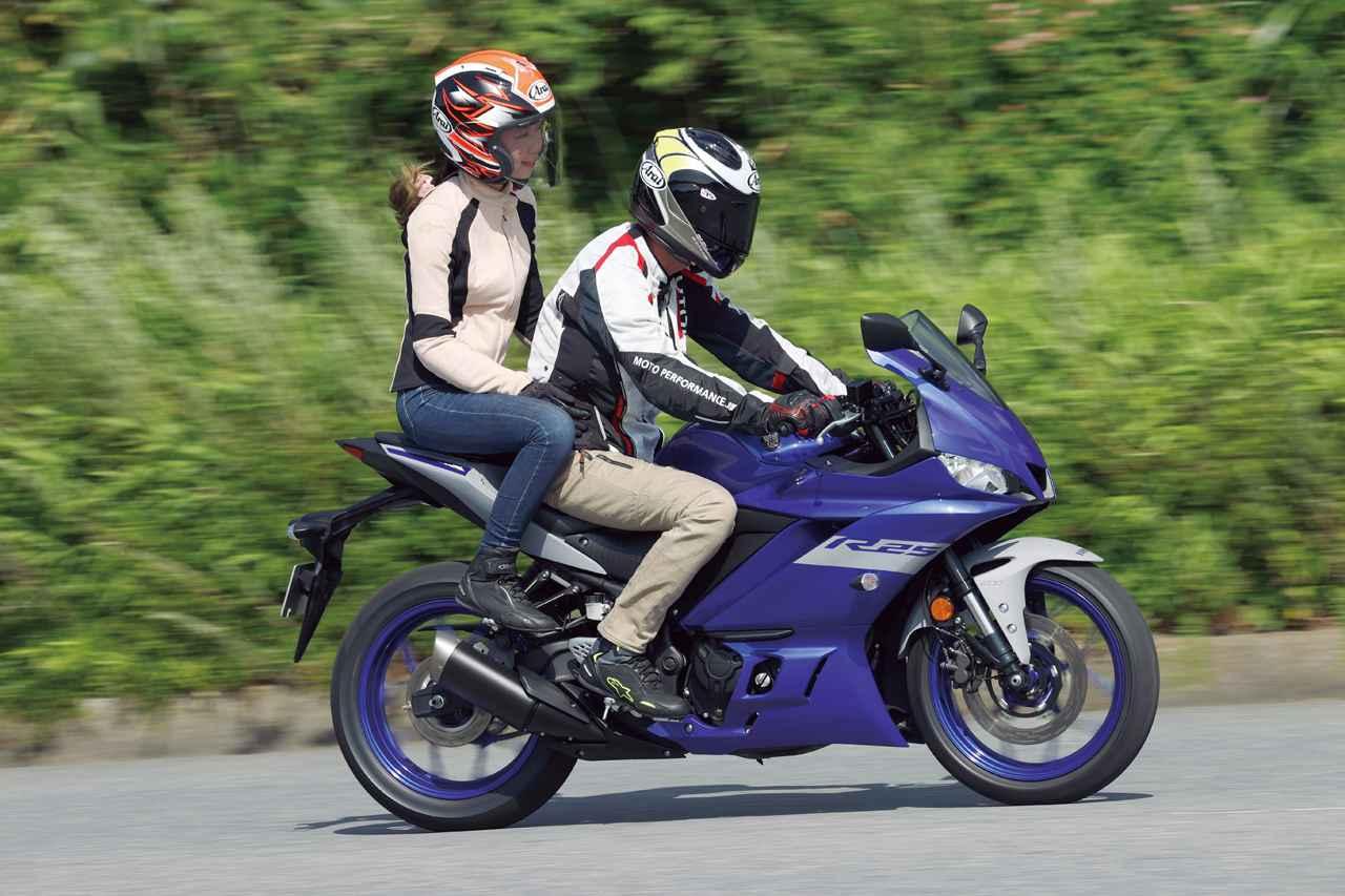 Images : 7番目の画像 - 【写真14枚】ヤマハ「YZF-R25 ABS」2021年モデル - webオートバイ