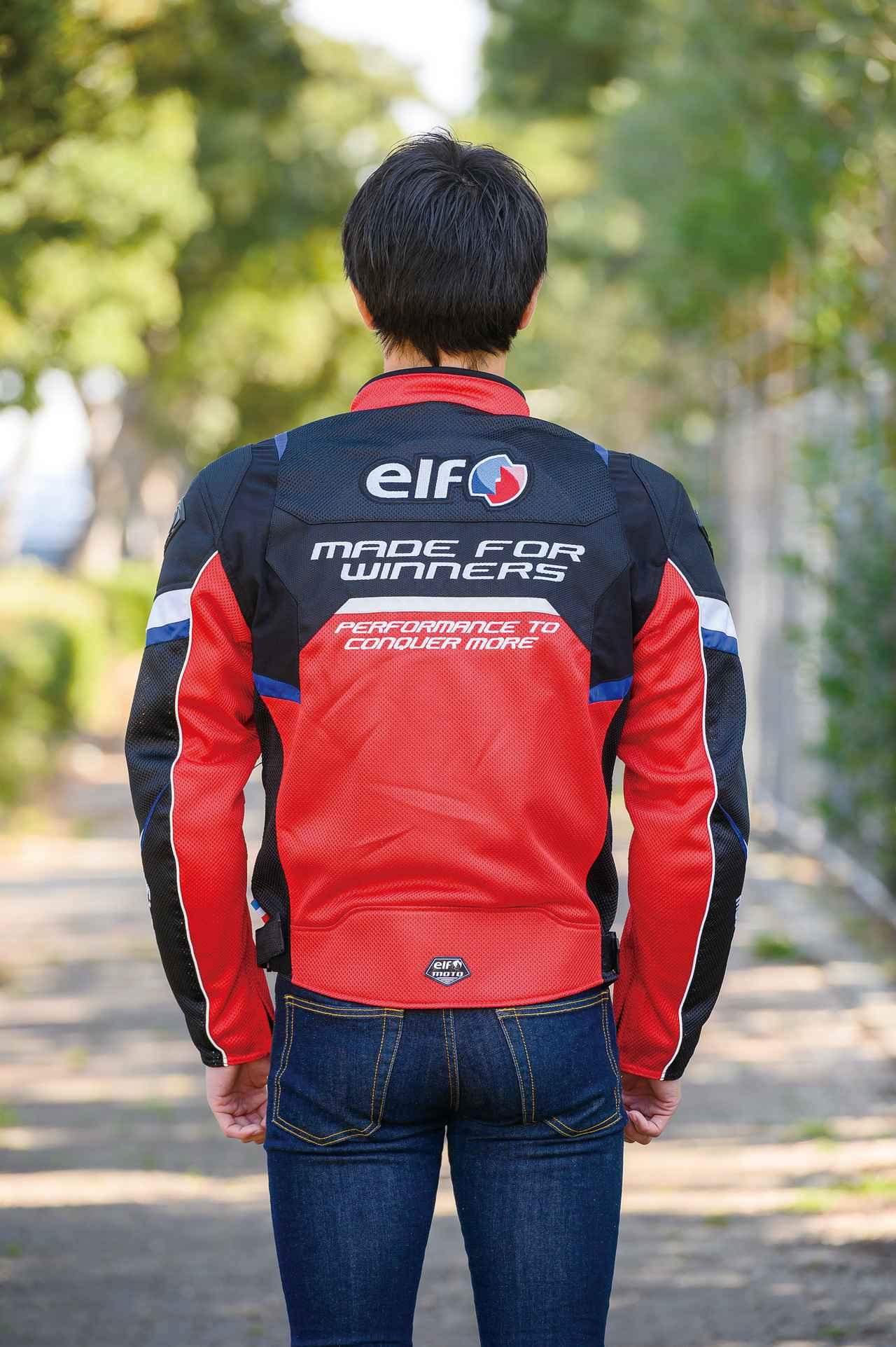 Images : 3番目の画像 - 「エルフの新作ウェアをチェック!「エボルツィオーネメッシュジャケット」【2021年夏ジャケット図鑑】」のアルバム - webオートバイ