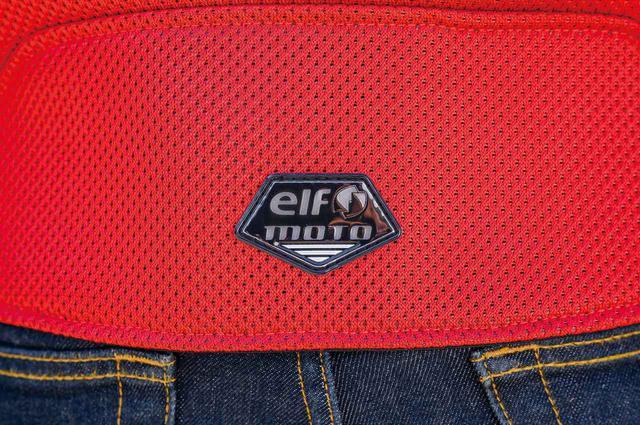 画像: 腰側に配されたエルフロゴはリフレクター仕様となっている。