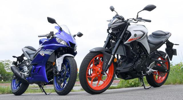 画像: 【比較検証】「YZF-R25」と「MT-25」は何がどう違う? - webオートバイ