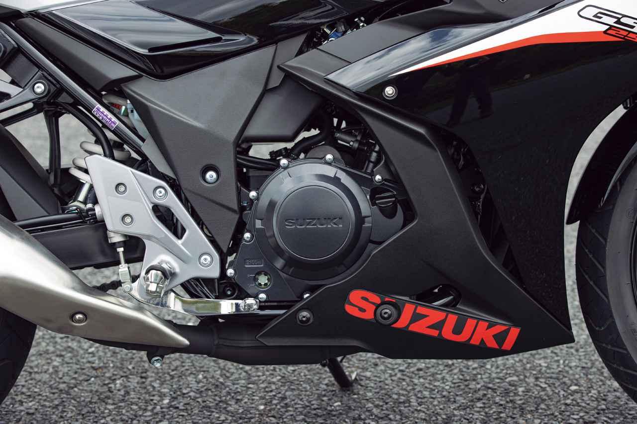 Images : 9番目の画像 - 【写真14枚】スズキ「GSX250R/ABS」2021年モデル - webオートバイ