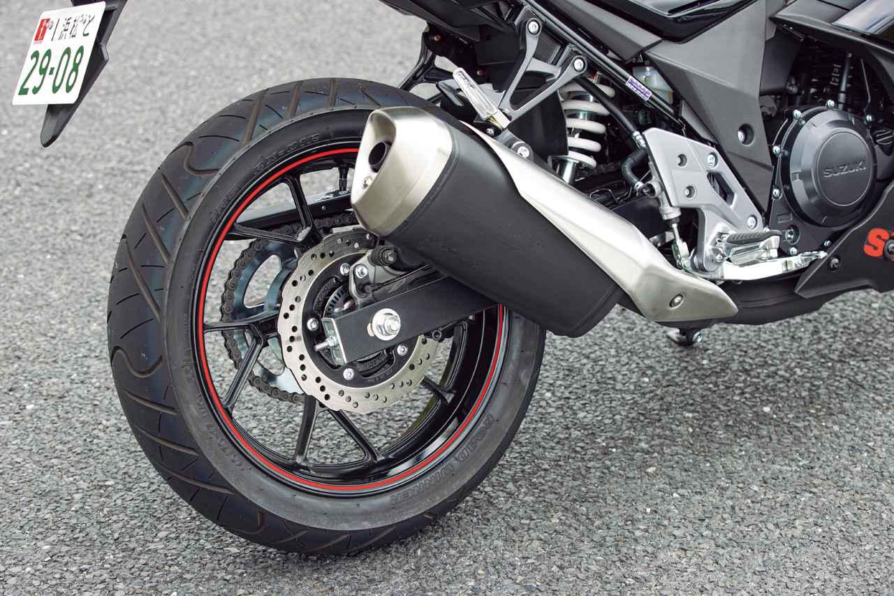Images : 11番目の画像 - 【写真14枚】スズキ「GSX250R/ABS」2021年モデル - webオートバイ