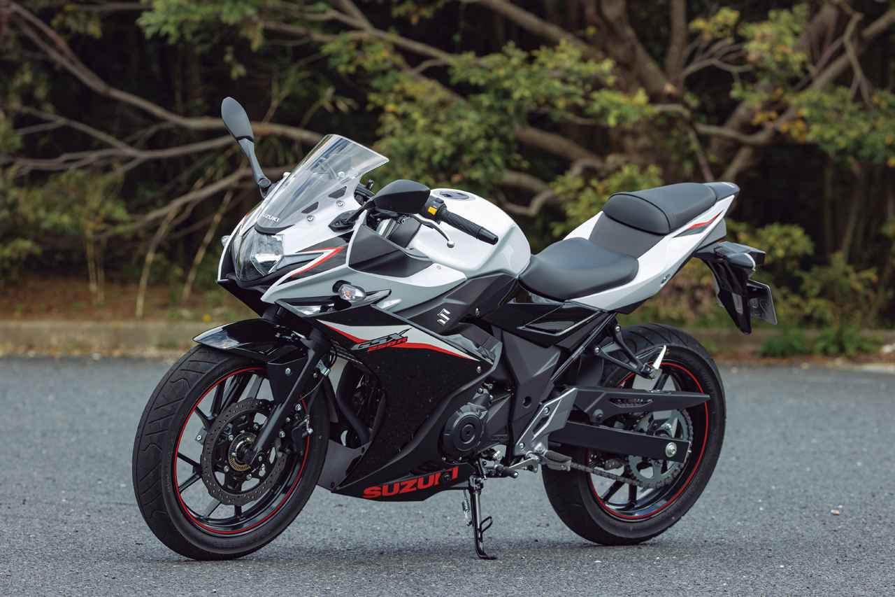 Images : 1番目の画像 - 【写真14枚】スズキ「GSX250R/ABS」2021年モデル - webオートバイ