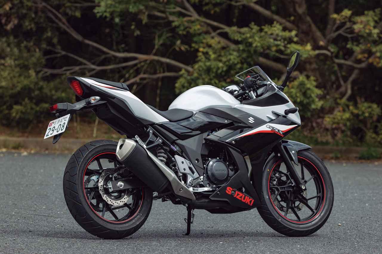 Images : 2番目の画像 - 【写真14枚】スズキ「GSX250R/ABS」2021年モデル - webオートバイ