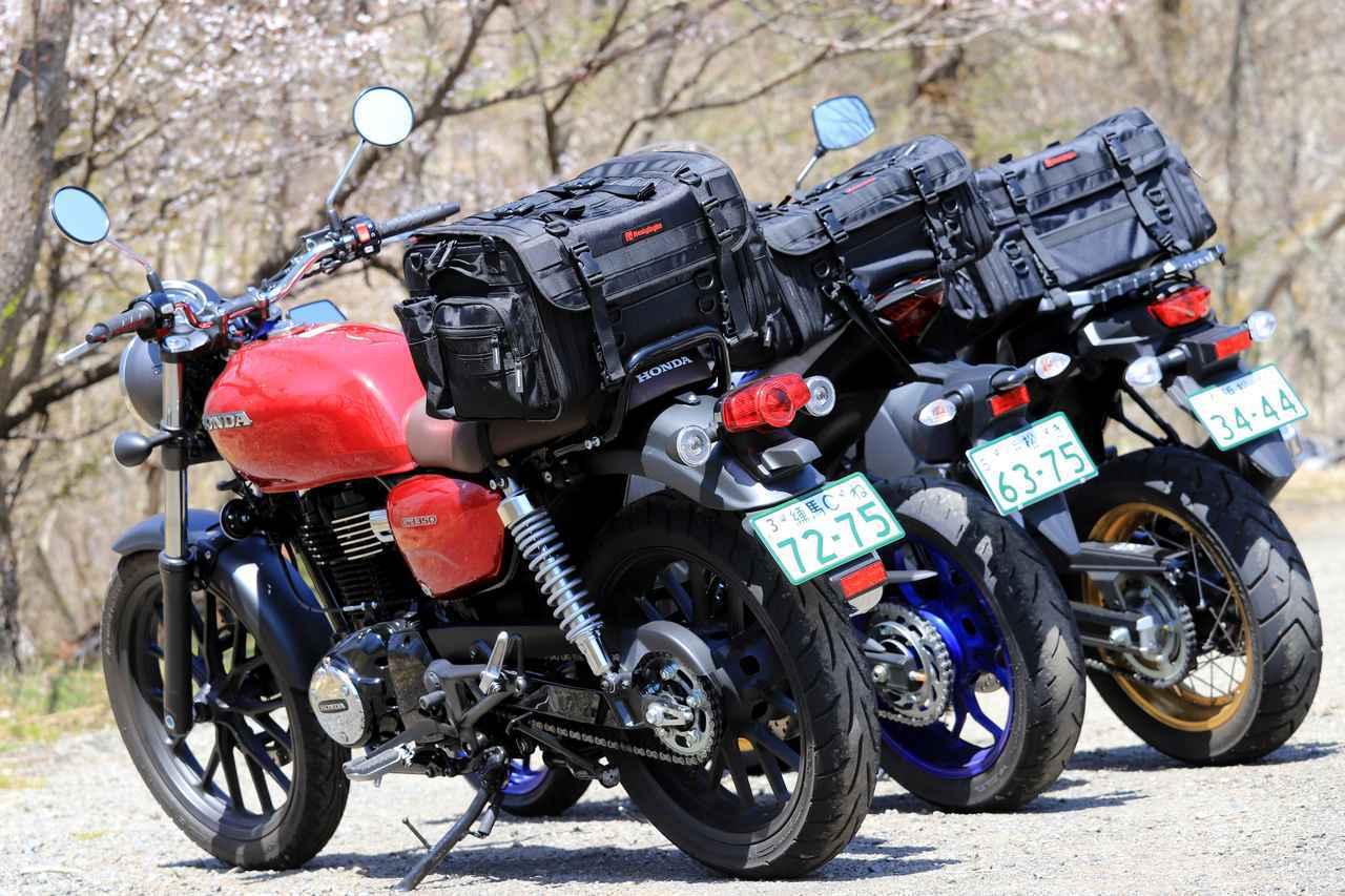 画像5: ヘンリービギンズ「PRO」ここに注目④ バイクに積んだときの固定力を高めた、画期的な新積載システム