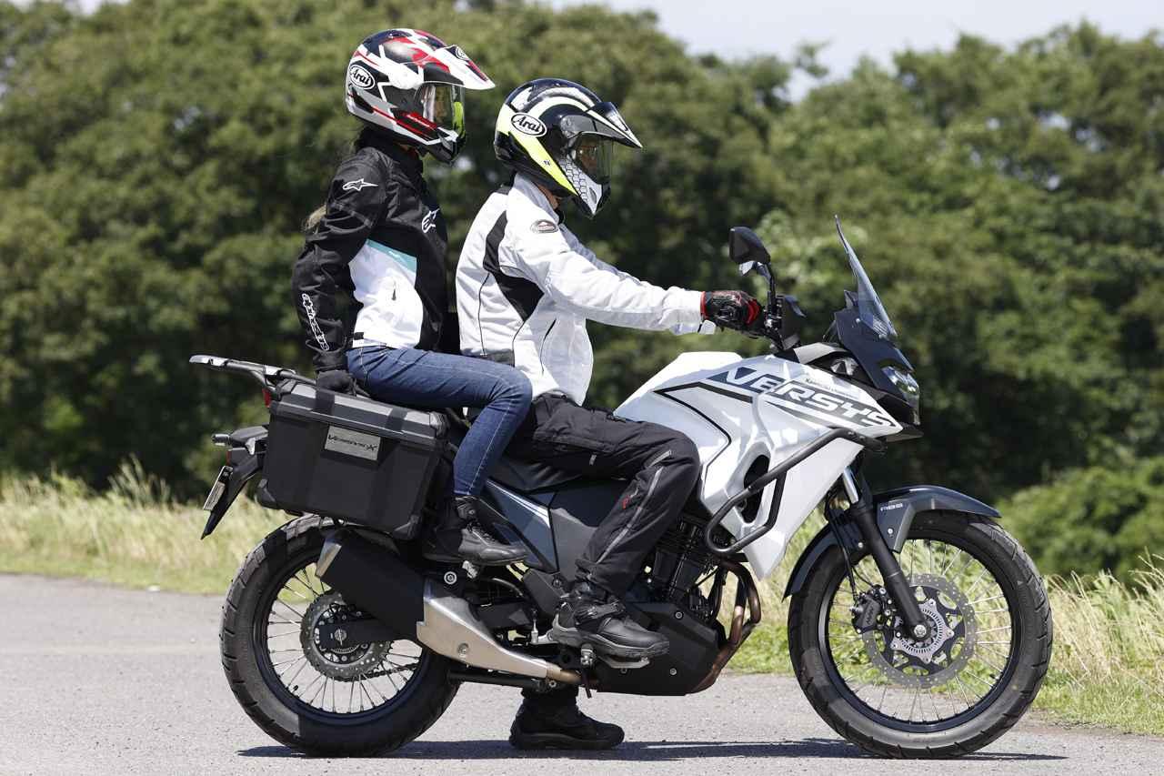 Images : 7番目の画像 - 【写真14枚】カワサキ「ヴェルシスX250ツアラー」 - webオートバイ