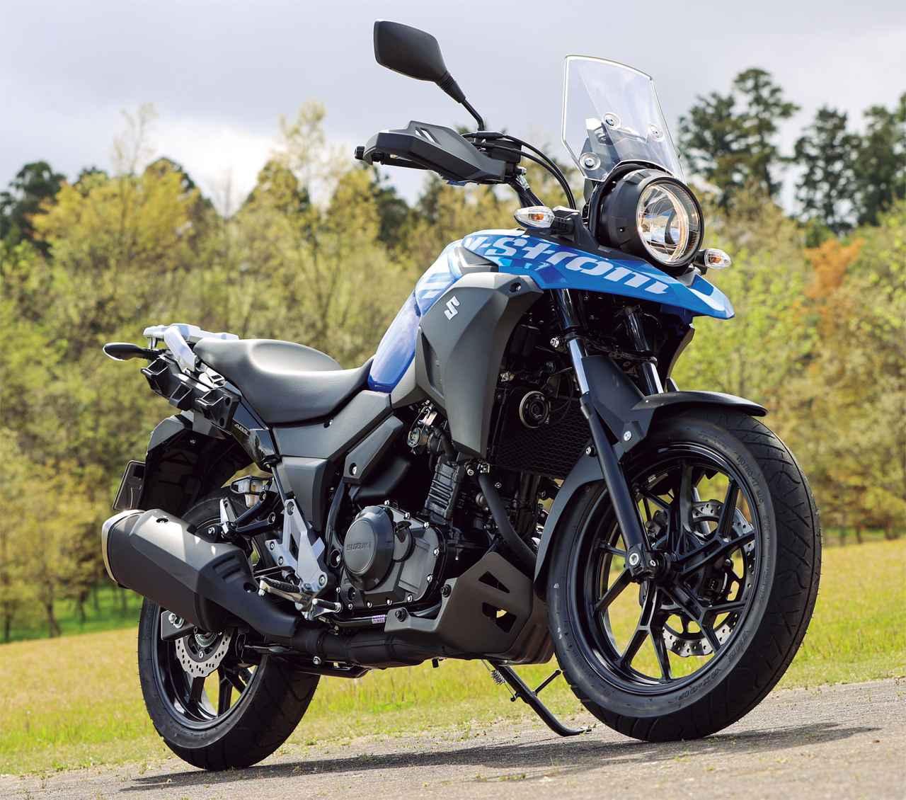 Images : 4番目の画像 - 【写真14枚】スズキ「Vストローム250 ABS」2021年モデル - webオートバイ
