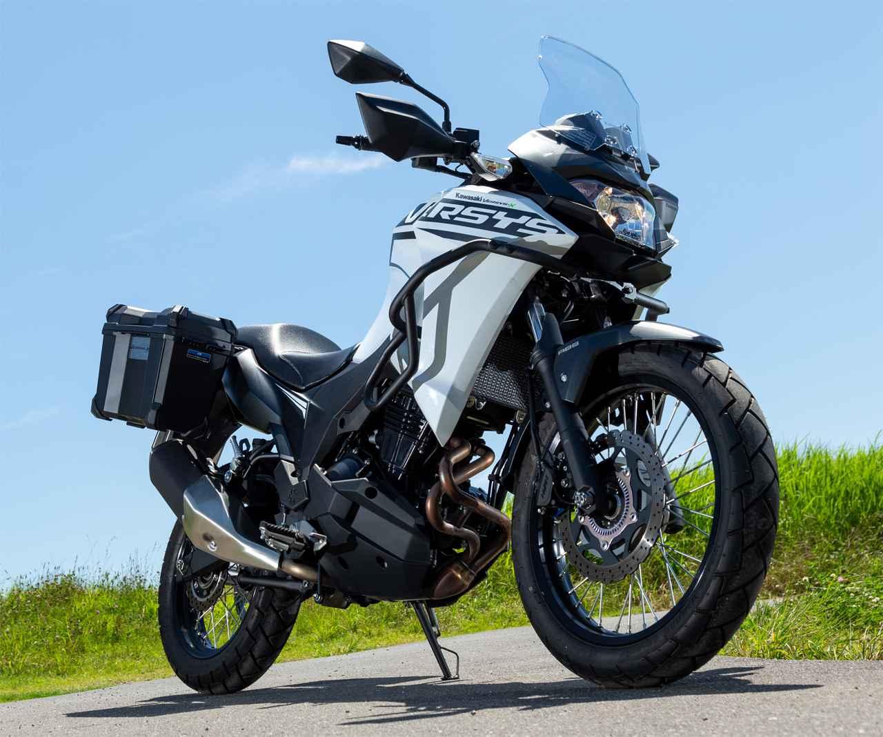 Images : 4番目の画像 - 【写真14枚】カワサキ「ヴェルシスX250ツアラー」 - webオートバイ