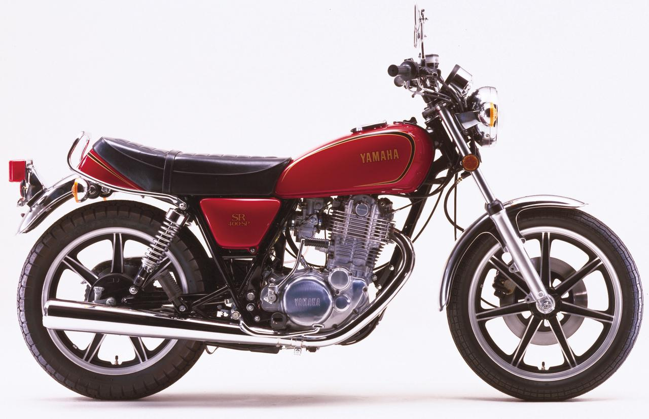 Images : 3番目の画像 - 【写真22枚】ヤマハ「SR400」歴代の注目モデル - webオートバイ