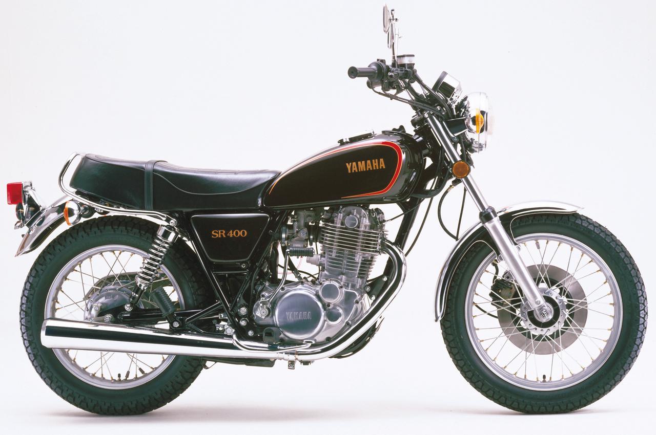 Images : 4番目の画像 - 【写真22枚】ヤマハ「SR400」歴代の注目モデル - webオートバイ