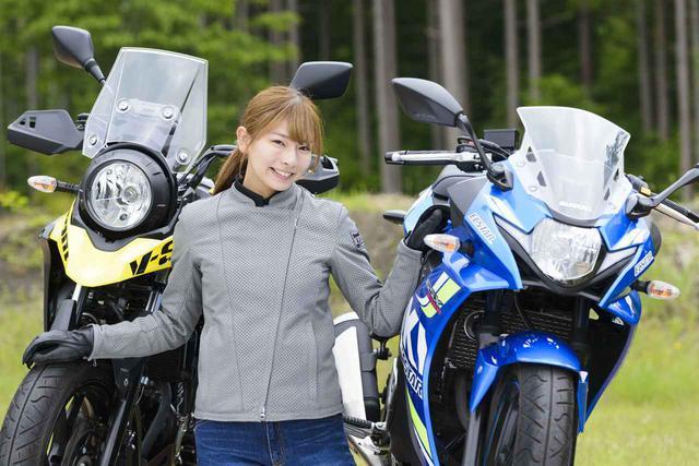 画像: スズキGSX250RとVストローム250ABSを乗り比べてみた!(葉月美優) - webオートバイ