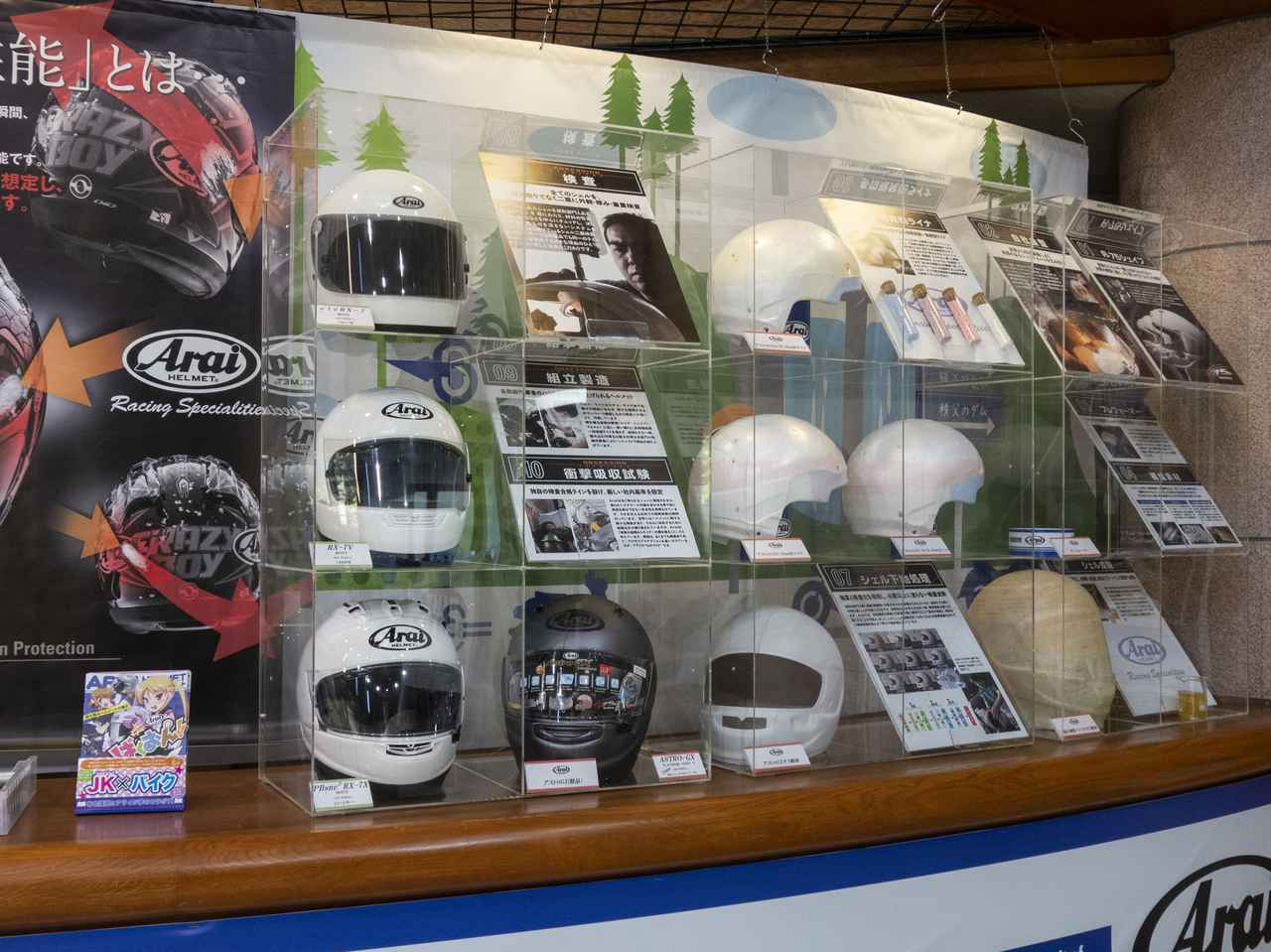 画像5: 「バイク弁当」の新天地にアライヘルメットミュージアムができた!