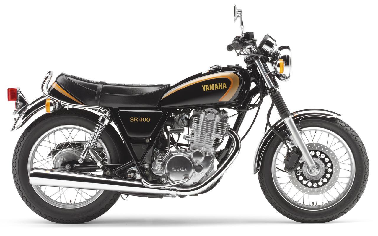 Images : 16番目の画像 - 【写真22枚】ヤマハ「SR400」歴代の注目モデル - webオートバイ