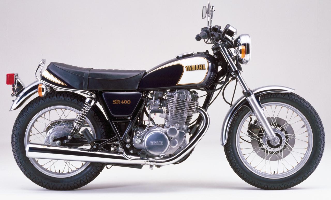 Images : 5番目の画像 - 【写真22枚】ヤマハ「SR400」歴代の注目モデル - webオートバイ