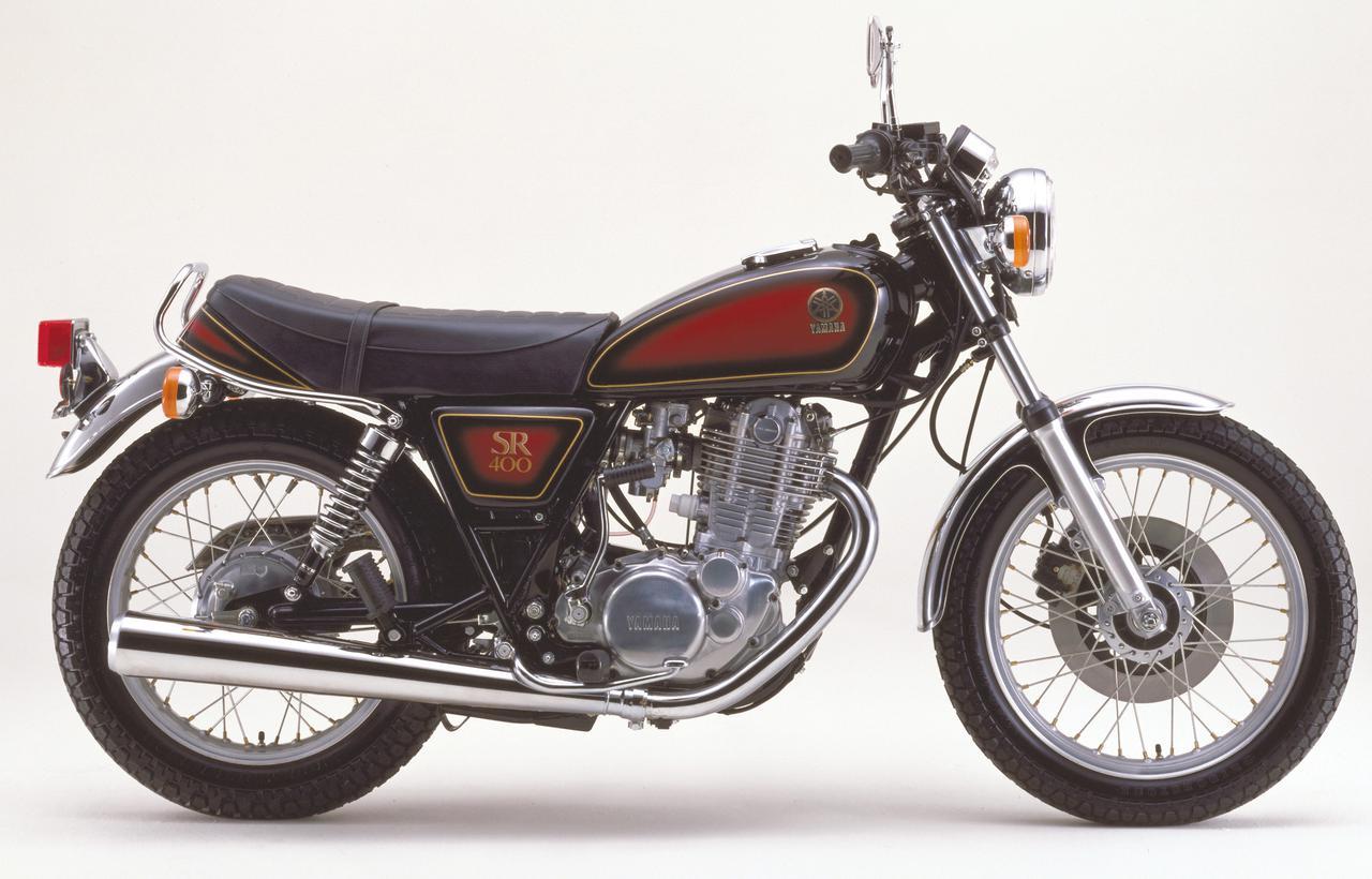 Images : 6番目の画像 - 【写真22枚】ヤマハ「SR400」歴代の注目モデル - webオートバイ