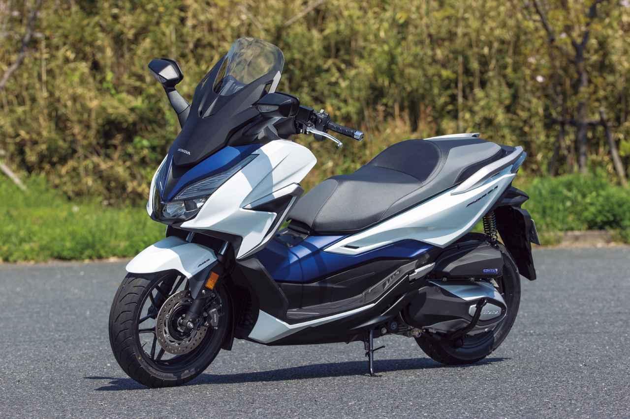 Images : 1番目の画像 - 【写真15枚】ホンダ「フォルツァ」2021年モデル - webオートバイ