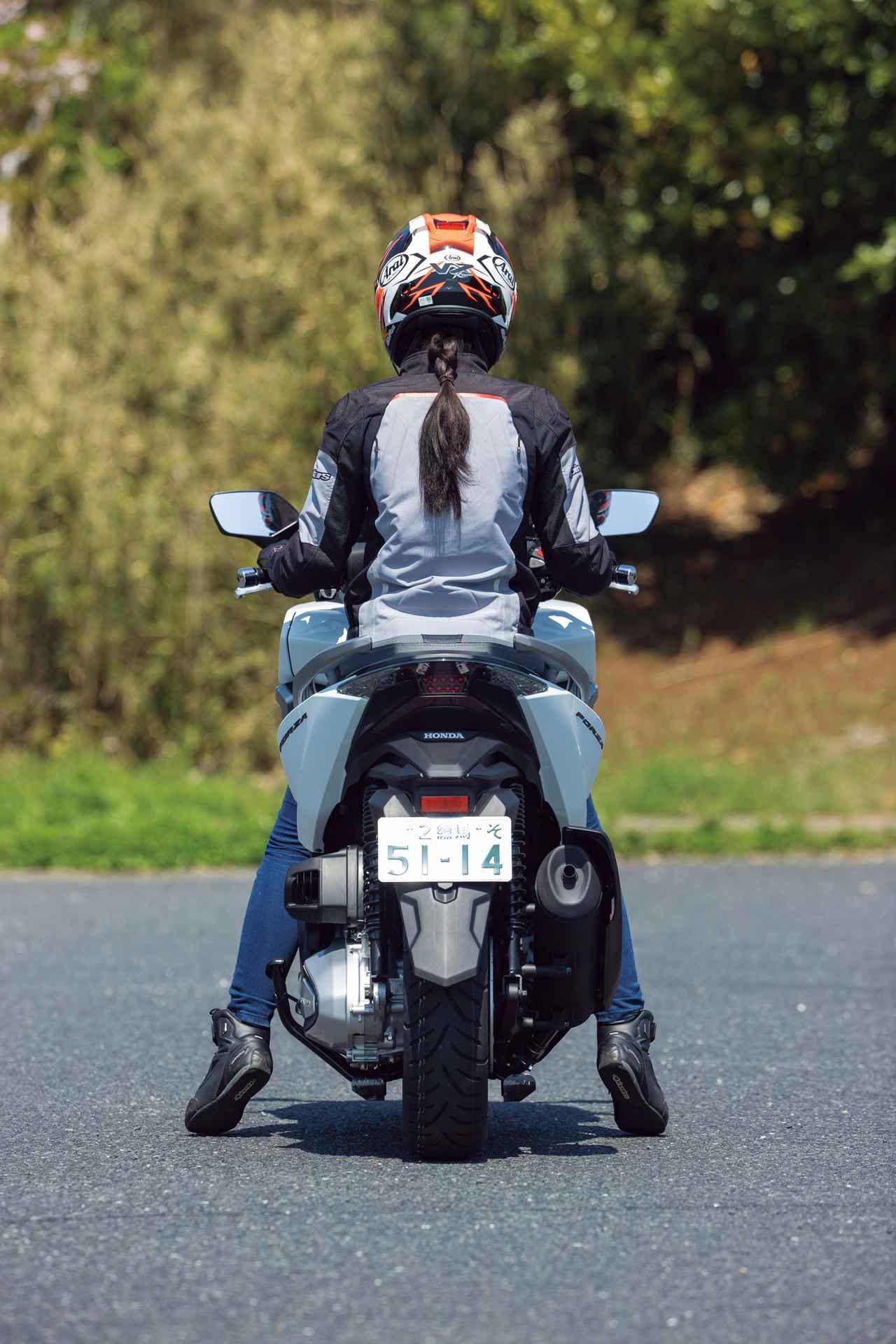 Images : 7番目の画像 - 【写真15枚】ホンダ「フォルツァ」2021年モデル - webオートバイ