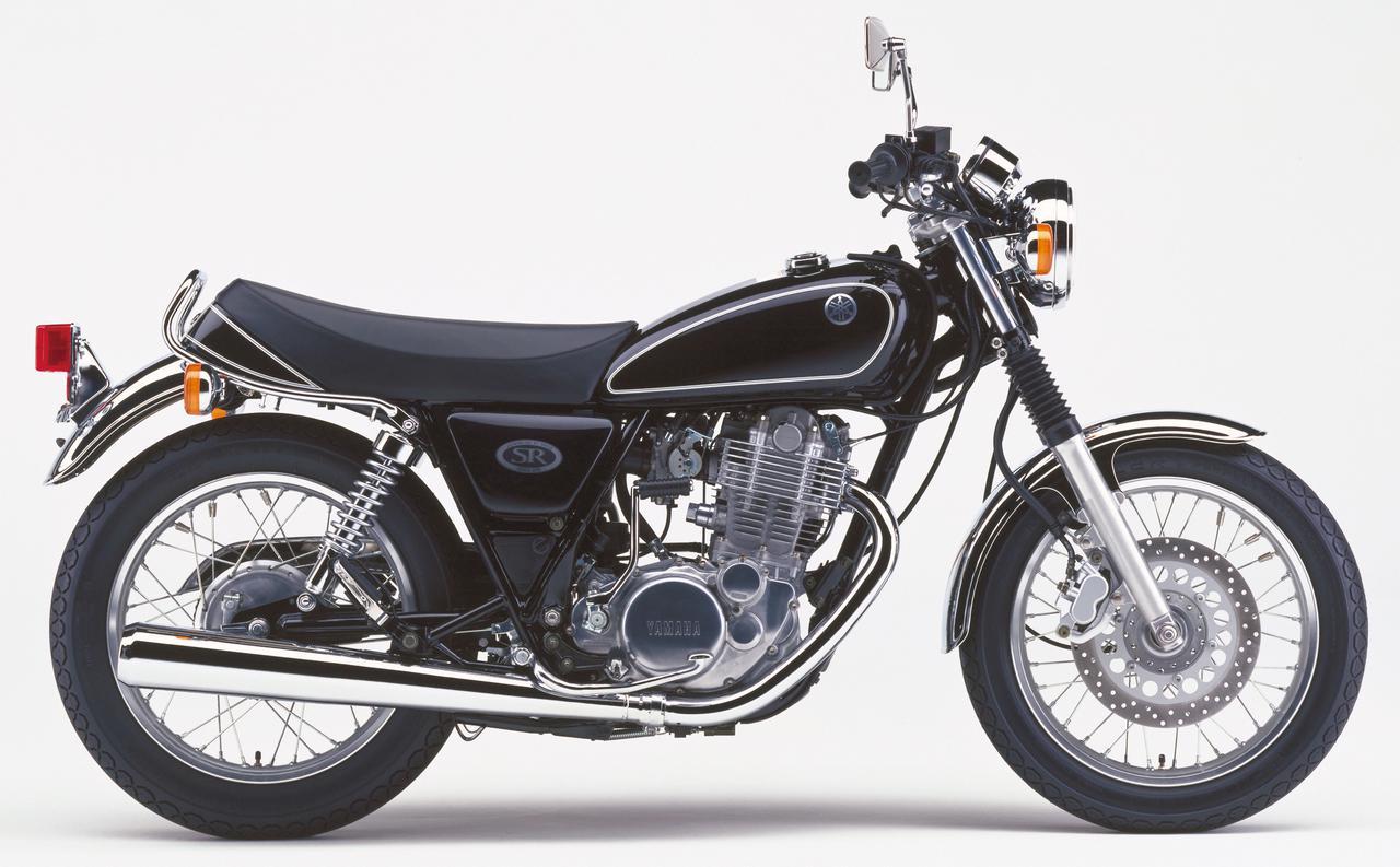 Images : 14番目の画像 - 【写真22枚】ヤマハ「SR400」歴代の注目モデル - webオートバイ