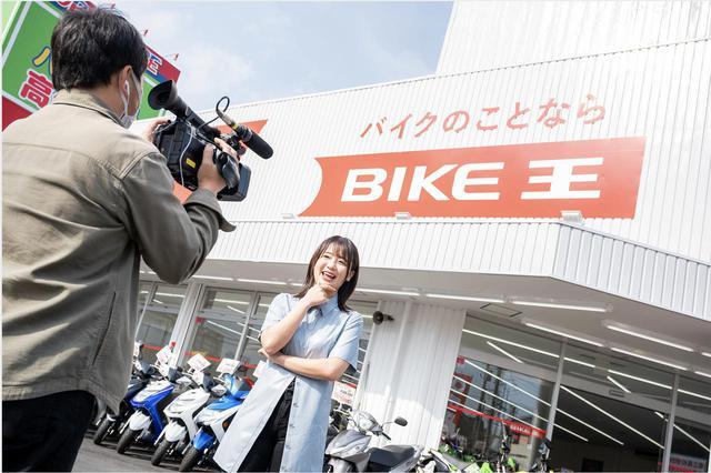 画像1: 平嶋夏海がキワドい質問をぶつけまくり! インタビューの模様はwebオートバイのYouTubeで公開中です!