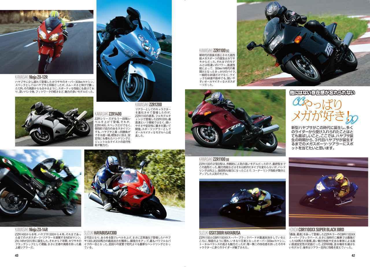画像2: 別冊付録「RIDE」はトレーサーをはじめとする新ツアラー特集!