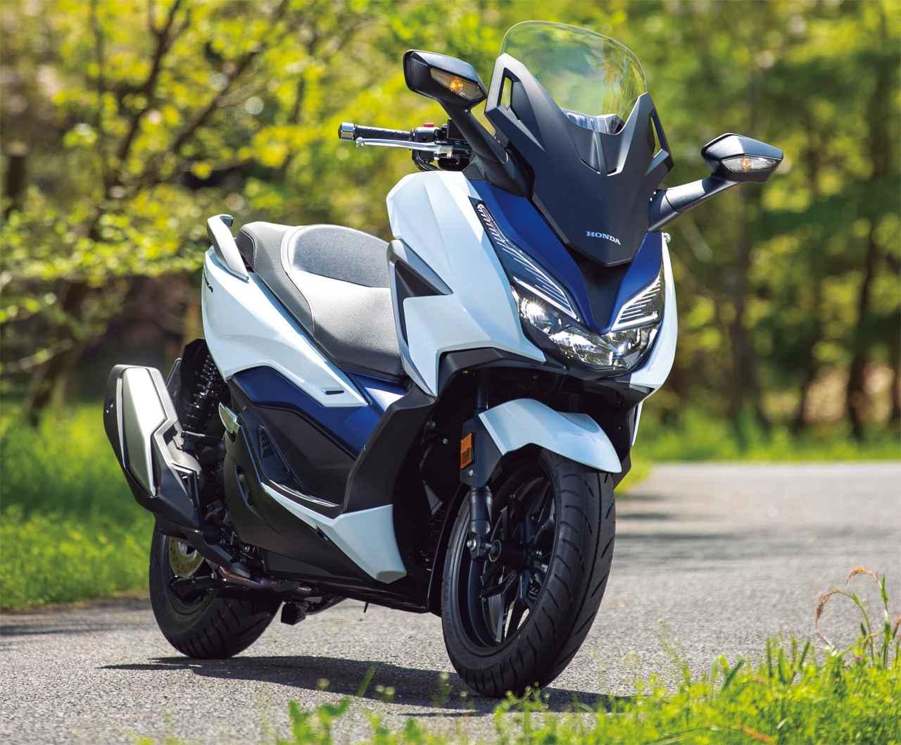 Images : 3番目の画像 - 【写真15枚】ホンダ「フォルツァ」2021年モデル - webオートバイ