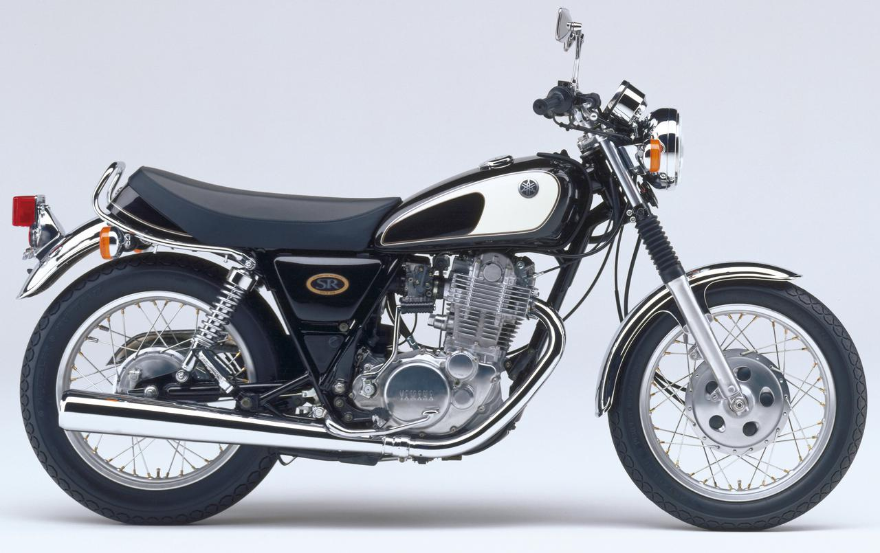 Images : 11番目の画像 - 【写真22枚】ヤマハ「SR400」歴代の注目モデル - webオートバイ