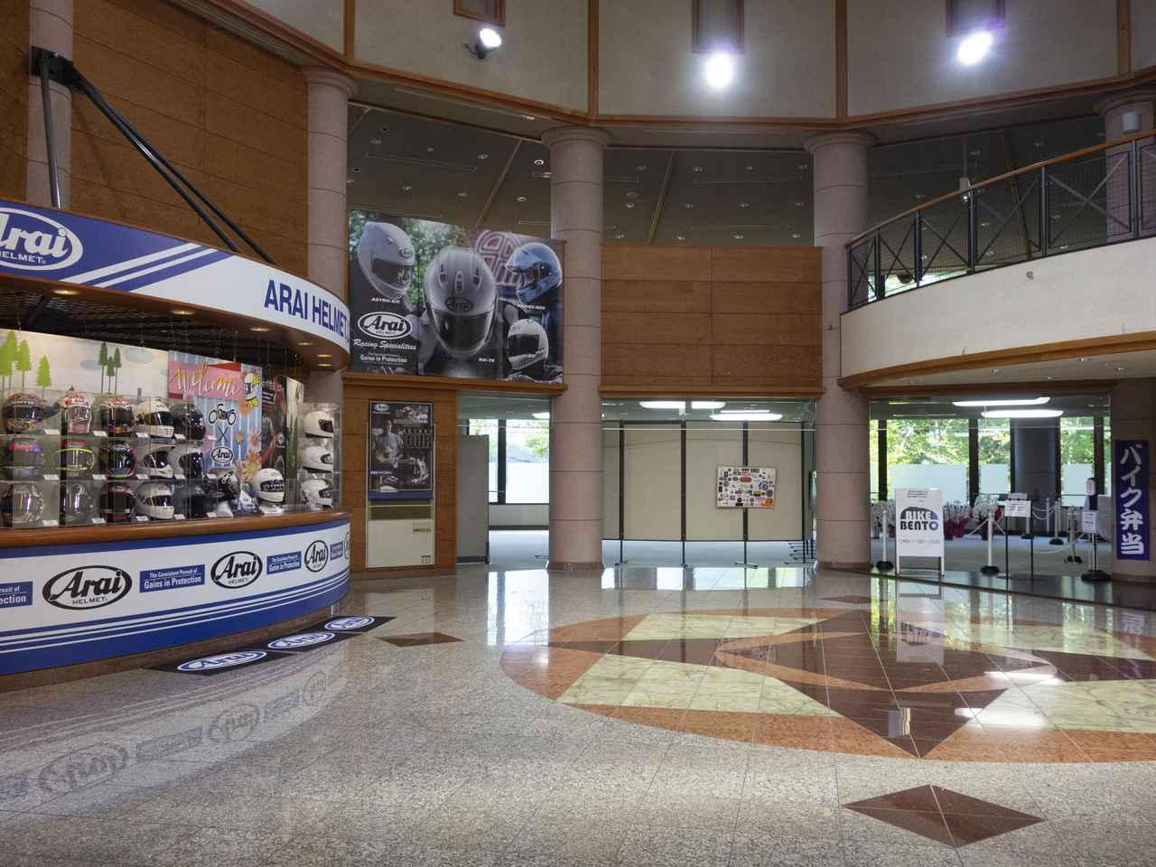 Images : 13番目の画像 - 【写真13枚】アライヘルメットミュージアム - webオートバイ