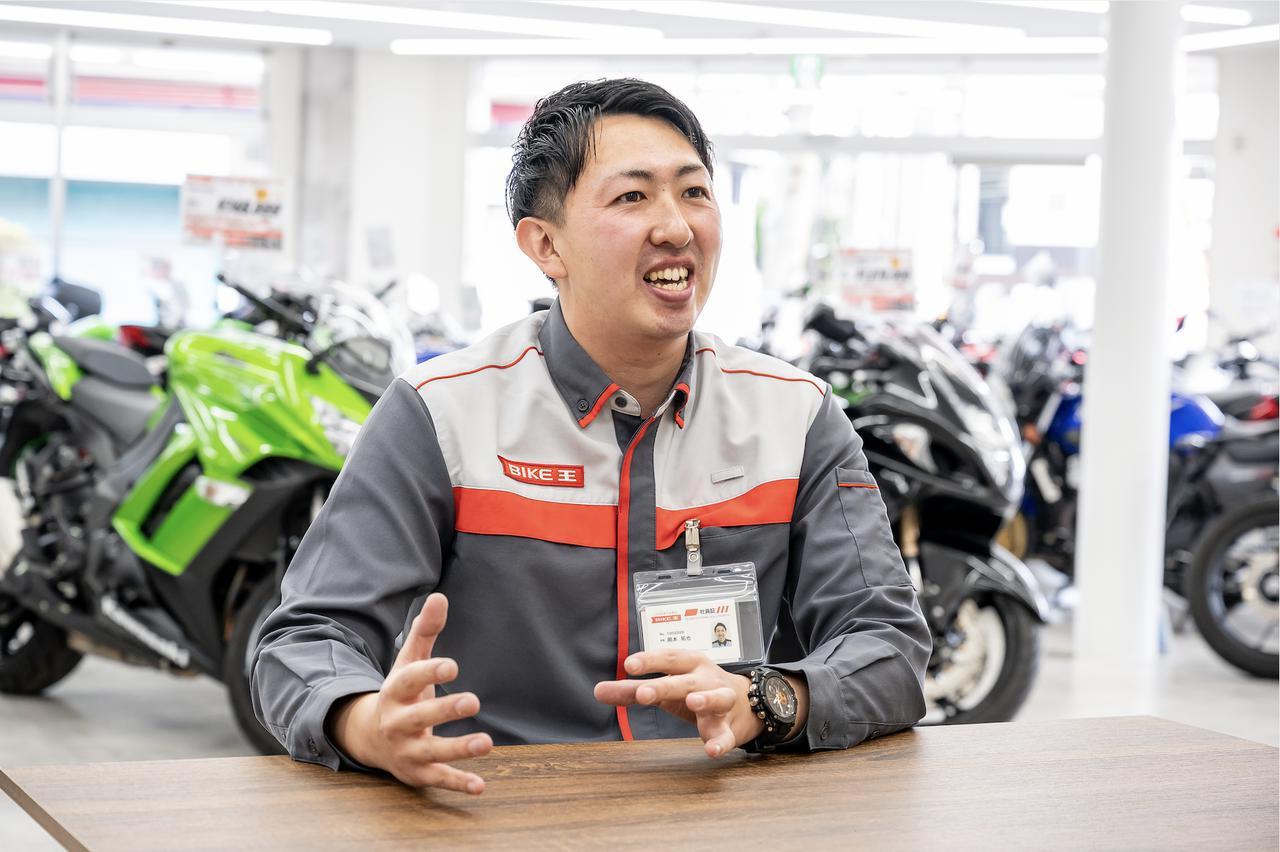 画像: 今年の3月にオープンしたばかりのバイク王秦野店の岡本店長にお話を聞いた。
