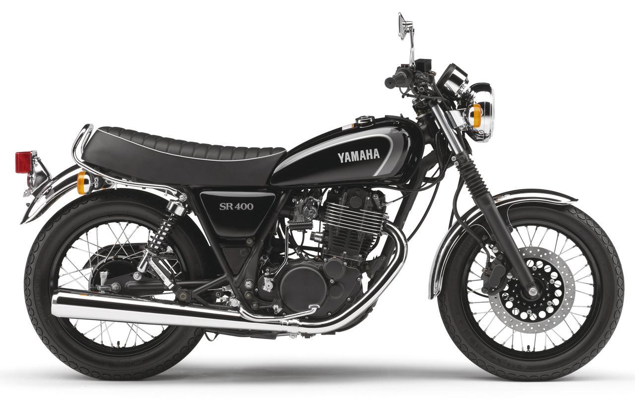 Images : 17番目の画像 - 【写真22枚】ヤマハ「SR400」歴代の注目モデル - webオートバイ