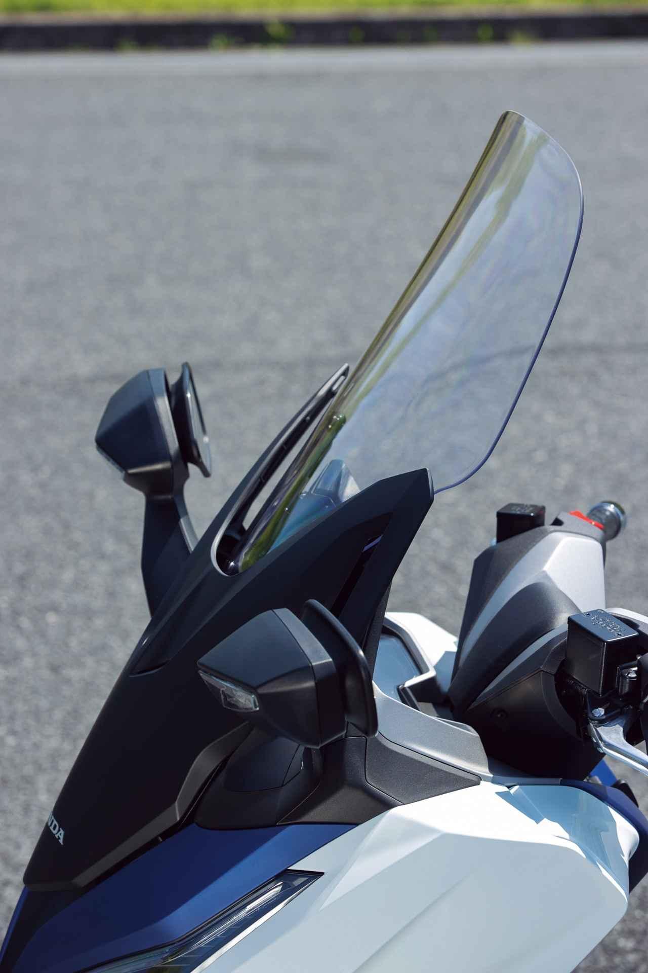 Images : 11番目の画像 - 【写真15枚】ホンダ「フォルツァ」2021年モデル - webオートバイ