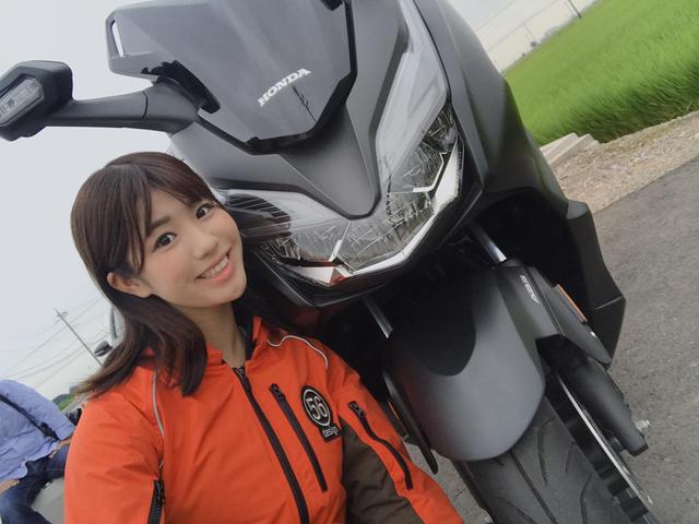 画像: 【梅本まどかのレビュー】ホンダ「フォルツァ」(2019年) - webオートバイ