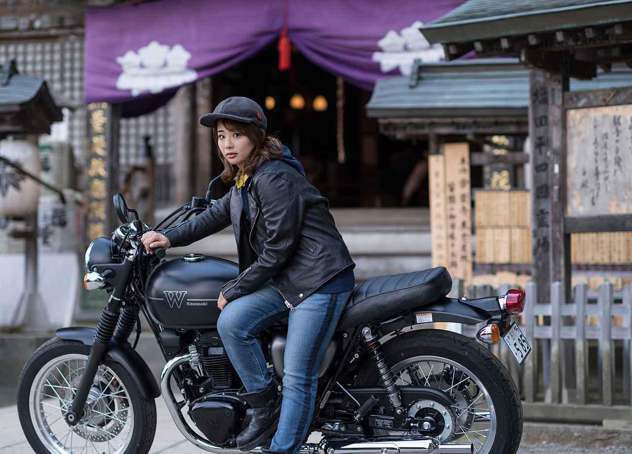画像: 平嶋夏海 × カワサキ「W800ストリート」【オートバイ女子部のフォトアルバム】 - webオートバイ